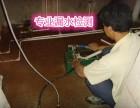 广福路周边专业龙头马桶水管维修安装 暗管漏水检修复 补漏