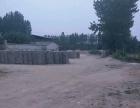楠杆镇312国道旁 砖厂 6000平米 价格面谈