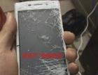 专业手机数据恢复 坏手机修不好的手机数据提取