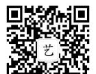 中国音乐学院伊春考级办报名培训