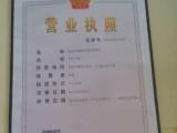 芜湖糖糖屋宠物生活馆出售精品雪纳瑞,接受预定,健康保证