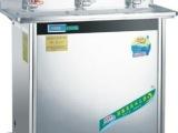 节能饮水机/工厂节能饮水机/净水器/纯水机