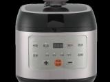 5l6l熱賣智能家用電壓力鍋一鍵泄壓煮飯煲湯燜煮壓力電飯煲