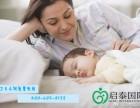 启泰国际 供精试管婴儿费用是多少