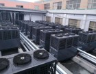 宁夏热水采暖空气能工程