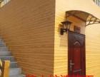 南京木纹漆施工 葡萄架木纹效果施工 方钢镀锌管木纹漆施工