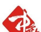 泰安权威可靠日本、德国、韩国留学服务