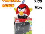 愤怒的小鸟 电动不落地玩具 电动音乐灯光创意玩具 电动玩具 批发