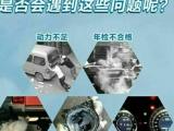 车小将新能源尾气清洁剂怎么样,靠 谱 吗?