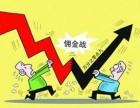 云南昭通股票开户佣金万1.2含规费证券股票开户期货开户?