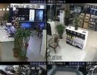 专业安装监控摄像机 高清晰 高品质