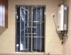 中山百货金域蓝湾 4室2厅130平米 精装修 押二付一