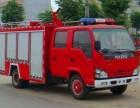 日喀则生产民用消防车的厂家 我厂出售各吨位水罐消防车
