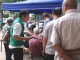 愛睦家醫養護理院社區義診活動一一隴東小區站