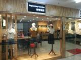 出售株洲火车站附近南大门附近黄金旺铺出售10 年租3.6万