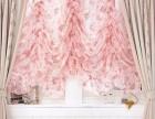 顶派窗帘墙纸墙布