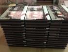 乐山水晶相册制作,照片冲印,老同学聚会纪念相册制作厂家