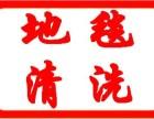 黄浦地毯清洗-上海地毯清洗中心-瓷砖清洗-地板清洗-地面清洗