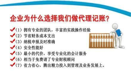 上街工商注册 找郑州金誉 数万家企业的选择