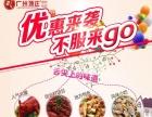 生意火爆韩国辣年糕 卤肉卷加盟费多少钱 石锅拌饭