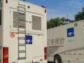 专业生产 定制、销售各型号活动房集装箱,货柜,货架