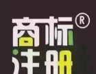 北京盛凡知识产权 商标注册 商标转让