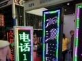 专业制作安装显示屏维修各种LED单双色全彩显示屏