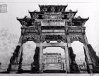 广州哪里学环艺建筑优惠专业