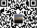 从青岛飞到苏黎世公务舱商务舱头等舱国际特价机票,先出票后付款