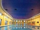 蚌埠利事鑫海游泳健身俱乐部