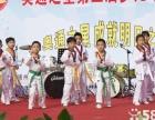 少儿通州 专业跆拳道培训班 武夷花园 跆拳道训练班