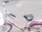 女士自行车转让