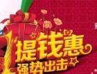 漯河五一港澳优惠价280 四天三晚海洋路线 诚信 值得您信赖