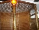 松江大学城定做各种办公商务楼窗帘卷帘铝百叶阳光房遮阳电动窗帘
