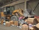 浦东的食品过期销毁供应商,外高桥保税区出口食品需要销毁