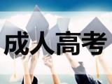 2021年广西成人高考函授可以报名