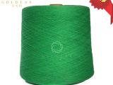 直销供应 **山羊绒纱线 机织 正品特价批发 金天阳纺织