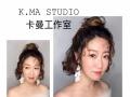 K.MA卡曼工作室 专注新娘化妆,婚礼跟妆