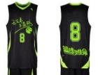 唐山本地篮球服、足球服定制批发