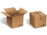 包装盒多少钱 个性纸箱订做