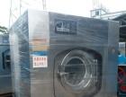 干洗厂新到一批二手干洗设备,16公斤全封闭进口二手干洗机