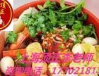 上海顶正冒菜培训加盟小吃加盟冒菜加盟