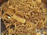 西安市雁塔黄金回收,未央黄金回收,碑林黄金回收