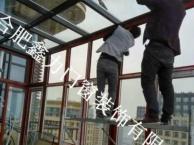 合肥塑钢门窗封阳台价格