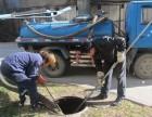 南京清理化粪池 南京环卫所抽粪吸污
