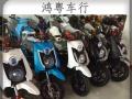 实体店出售89成新二手电动车·全新电动车大甩卖,全场支持分期付款