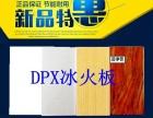 环保吸音净化板丨洁净抗菌装饰面板丨无机预涂装饰净化板