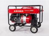 新品包邮190A汽油发电电焊机