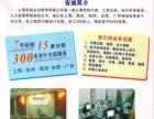 政务区九重锦附近注册公司商标建设网站费用低找李景