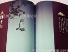 产品样本设计 宣传画册设计印刷 VI视觉效果
